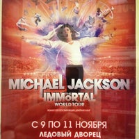 Снимок сделан в Театральная Касса №7 пользователем Владимир Б. 10/13/2012