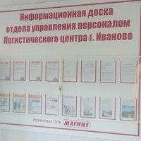 Зао тандер бухгалтерия телефон договор бухгалтерском обслуживании