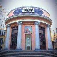 รูปภาพถ่ายที่ Avrora Cinema โดย Dmitriy S. เมื่อ 3/3/2013