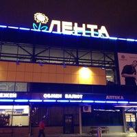 Снимок сделан в Лента пользователем Peter A. 11/1/2012