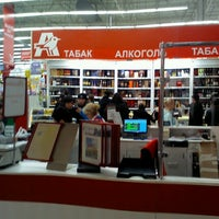 Снимок сделан в Ашан пользователем Владимир Ч. 12/29/2012