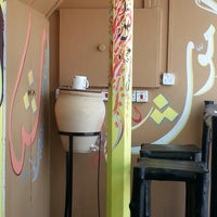 7/6/2013にZahraa E.がEmmawash Traditional Restaurant | مطعم اموشで撮った写真