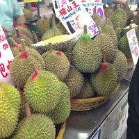 "Photo prise au ""Combat"" Top Quality Durian par Kym M. le11/22/2012"