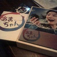 10/10/2013にfreekaz k.がbar AM hiroshimaで撮った写真