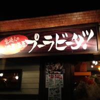 Foto diambil di プーラビーダ oleh ハラダ ユ. pada 12/7/2012