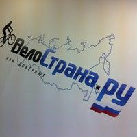 4/13/2013 tarihinde Lena K.ziyaretçi tarafından ВелоСтрана в Отрадном'de çekilen fotoğraf