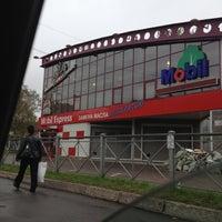 Снимок сделан в VEZDEHOD-SHOP.RU пользователем pavlik p. 10/4/2012
