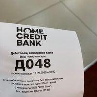 Радонежского 6 хоум кредит