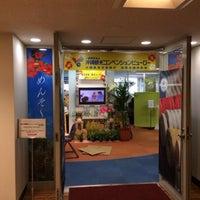 コンベンション 沖縄 ビューロー 観光
