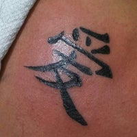 Dark Horse Tattoo - Southeastern Columbia - 4422 Devine St