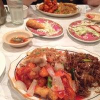 Mandarin Kitchen Chinese Restaurant In Des Moines