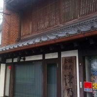 株)津乃国 本社事務所 - Office