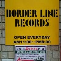 9/5/2015にHNがボーダーラインレコーズ 福岡本店で撮った写真