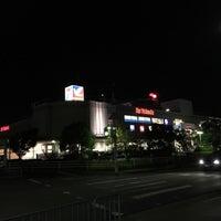 明石 イトーヨーカドー イトーヨーカドー/明石店のチラシと店舗情報 シュフー Shufoo!