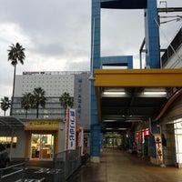 11/4/2012にKenichiが宮崎駅で撮った写真