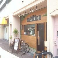 2/9/2013에 wari-papa님이 卵かけ御飯専門店 美味卯에서 찍은 사진