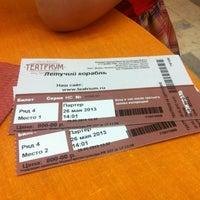 5/26/2013にDmitry K.がТеатриум на Серпуховке п/р Терезы Дуровойで撮った写真
