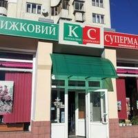 Foto diambil di Книжковий Світ oleh Yaroslav R. pada 10/19/2012