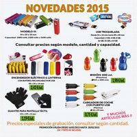 Снимок сделан в 2A Promociones Publicitarias пользователем 2A Promociones Publicitarias 2/16/2015