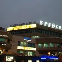 5071edb5c725 ... Снимок сделан в ТЦ «Крейсер» пользователем Андрей М. 11 18 2012 ...
