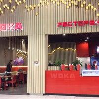 Das Foto wurde bei Woka Asia Food von Ирина Г. am 10/11/2016 aufgenommen