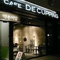 11/2/2012にChristine T.がCafe de Cuppingで撮った写真