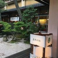 別館 玉井