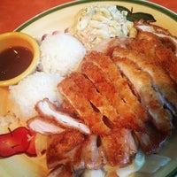 Das Foto wurde bei Waikikie Hawaiian BBQ von Stan F. am 7/14/2013 aufgenommen
