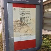 6/1/2018にhidenori a.が目黒区美術館で撮った写真