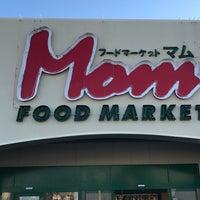 マム 柿 田川 店