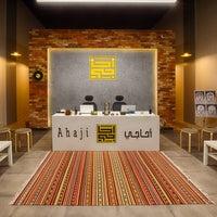 Das Foto wurde bei Ahaji von أحاجي Ahaji am 10/10/2016 aufgenommen