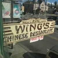 Foto diambil di Wing's Chinese Restaurant oleh Alice pada 1/27/2013