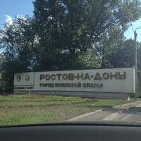 Foto tirada no(a) Rostov-on-Don por Valeria em 7/26/2013