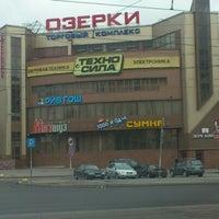 Снимок сделан в ТК «Озерки» пользователем marsel 9/20/2012
