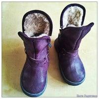 Kinderschoenen 27.Oerlemans Kinderschoenen 1 Tip