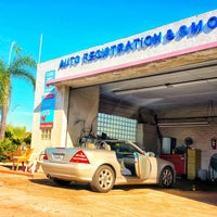 Cali v  Smog STAR Station and Vehicle Registration Service