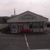 10/12/2012 tarihinde Tah T.ziyaretçi tarafından あいあい岬'de çekilen fotoğraf