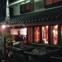 10/21/2012にKuniO K.が網元料理 あさまるで撮った写真