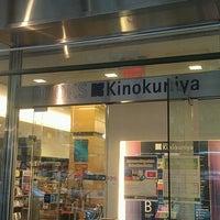 Foto tomada en Books Kinokuniya por Yéhia M. el 5/18/2013