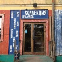 Foto diambil di Кофейня «Кардамон» и лавка «Коллекция Пустяков» oleh Олег Барынкин O. pada 10/12/2012
