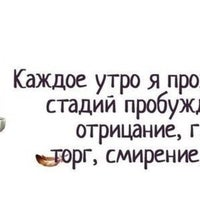 Снимок сделан в Coffee One Love пользователем Андрей Р. 11/11/2016