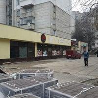 6ed2fd1629fe4e ... Photo taken at Два кроки / Dva kroky by Yevhen U. on 3/4