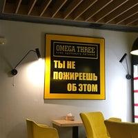 รูปภาพถ่ายที่ Omega Three โดย Anastasia V. เมื่อ 8/5/2018