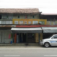 Kedai Perabot Wee Mek Hook Tumpat Kelantan