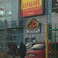 10/27/2012에 Rusln님이 Якитория에서 찍은 사진