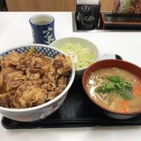 Photo prise au 吉野家 高崎飯塚町店 par ひ ろ. le1/31/2018