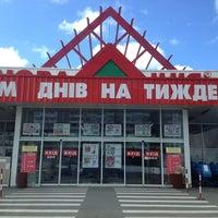 Снимок сделан в Нова Лінія пользователем Volodymyr B. 7/21/2013