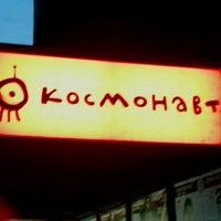 Снимок сделан в Космонавт пользователем Ольга Ч. 5/12/2013