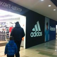 1/12/2013にKarinaがДисконт-центр «Румба»で撮った写真