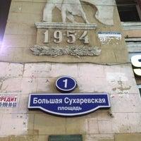 Снимок сделан в Большая Сухаревская площадь пользователем Митя Б. 10/29/2012